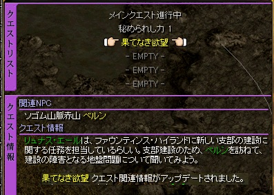 RedStone 11.11.28[21]