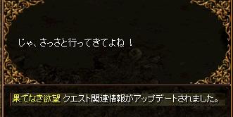 RedStone 11.11.28[20]
