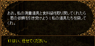 RedStone 11.11.28[26].bmp