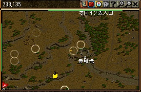 RedStone 11.11.28[29]