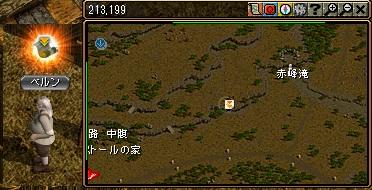 RedStone 11.11.28[43]