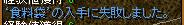 RedStone 11.11.28[31].bmp