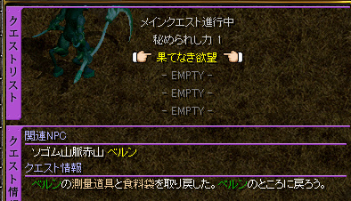 RedStone 11.11.28[33].bmp