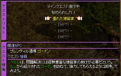 RedStone 11.11.28[42].bmp