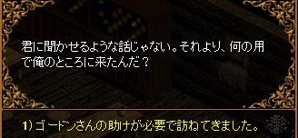 RedStone 11.11.28[49]