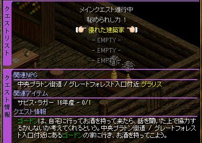 RedStone 11.11.28[53].bmp