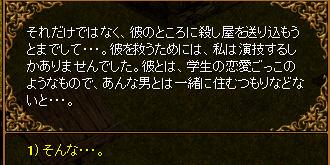 RedStone 11.11.28[60].bmp