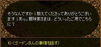 RedStone 11.11.28[63].bmp