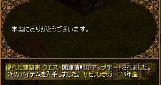 RedStone 11.11.28[65]
