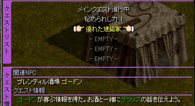 RedStone 11.11.28[67].bmp