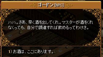 RedStone 11.11.28[69].bmp