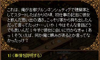 RedStone 11.11.28[72].bmp