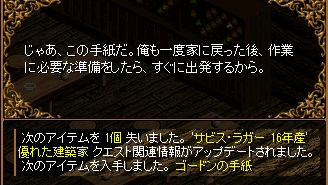 RedStone 11.11.28[74]
