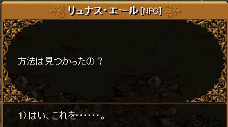 RedStone 11.11.29[00].bmp