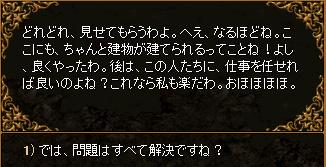 RedStone 11.11.29[01].bmp