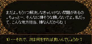RedStone 11.11.29[02].bmp