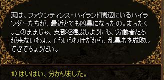 RedStone 11.11.29[03].bmp