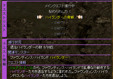 RedStone 11.11.29[05].bmp
