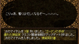RedStone 11.11.28[80]