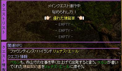 RedStone 11.11.28[81].bmp
