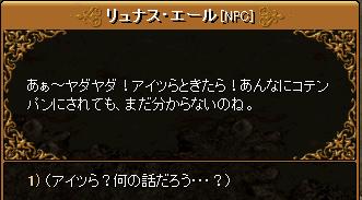 RedStone 11.11.29[09].bmp