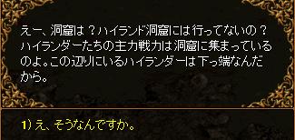 RedStone 11.11.29[11].bmp