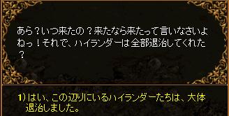 RedStone 11.11.29[10].bmp