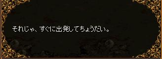 RedStone 11.11.29[13].bmp