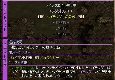 RedStone 11.11.29[14].bmp