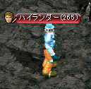 RedStone 11.11.29[18].bmp
