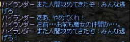 RedStone 11.11.29[20].bmp
