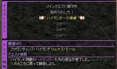 RedStone 11.11.29[22].bmp