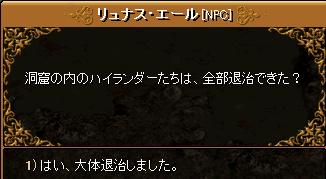 RedStone 11.11.29[23].bmp
