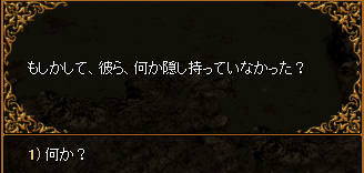 RedStone 11.11.29[24].bmp