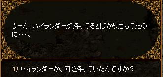 RedStone 11.11.29[25].bmp