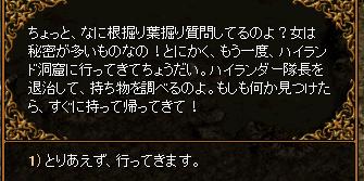RedStone 11.11.29[26].bmp