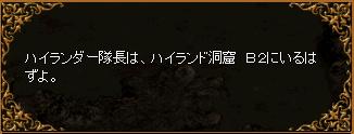 RedStone 11.11.29[27].bmp