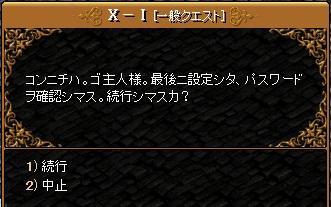RedStone 11.11.29[29]