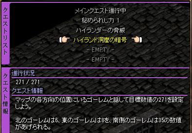 RedStone 11.11.29[39].bmp
