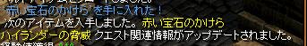RedStone 11.11.29[44].bmp