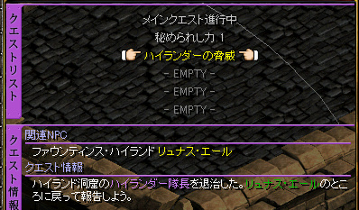 RedStone 11.11.29[45].bmp