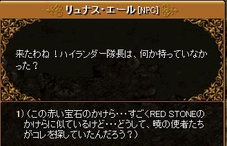 RedStone 11.11.29[48].bmp