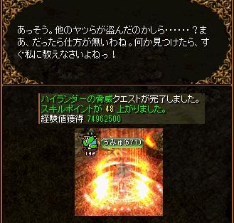 RedStone 11.11.29[55]