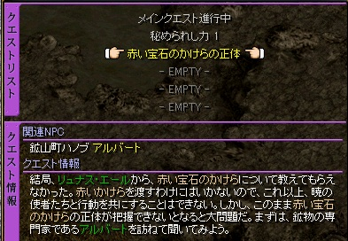 RedStone 11.11.29[57]