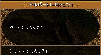 RedStone 11.11.29[59].bmp