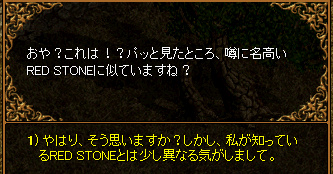 RedStone 11.11.29[61].bmp
