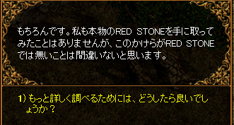 RedStone 11.11.29[64].bmp