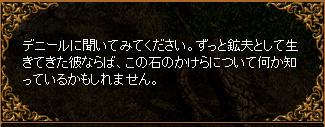 RedStone 11.11.29[65].bmp