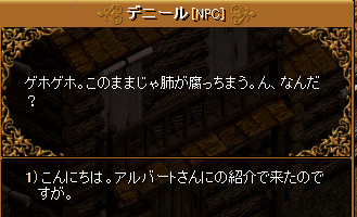 RedStone 11.11.29[68].bmp