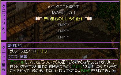 RedStone 11.11.29[78].bmp